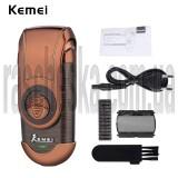 Портативная электробритва Kemei KM-Q788 (медный)