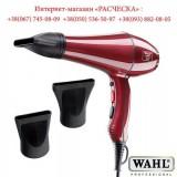 Фен ручной WAHL Super Dry 4340-0475