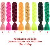 Kanekalon Hair №4 Палитра из 8 цветов