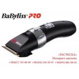 Машинка для стрижки профессиональная BABYLISS PRO FX660SE