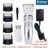 Машинка для стрижки многофункциональная KEMEI KM-6688
