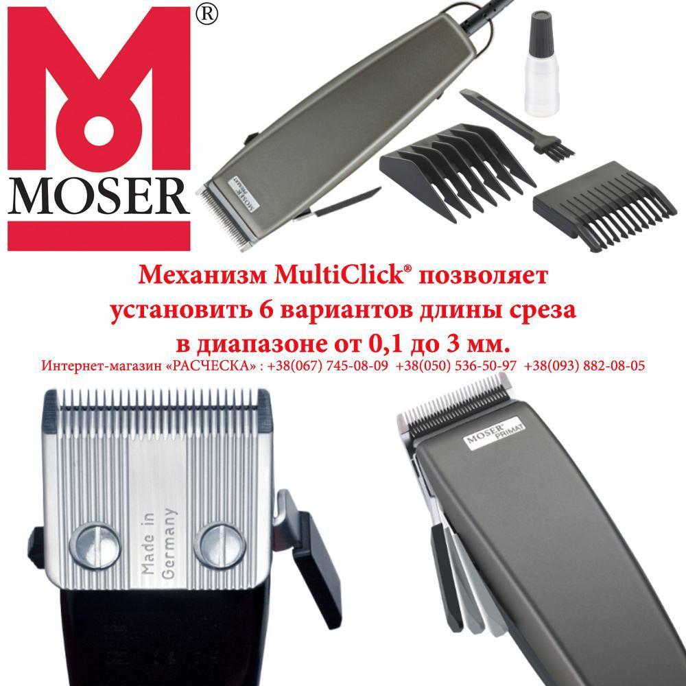 Лучшие ножи для машинок для стрижки